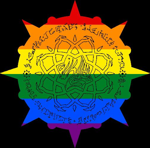 VtM Assamiten Antitribu Symbol (Pride Style)