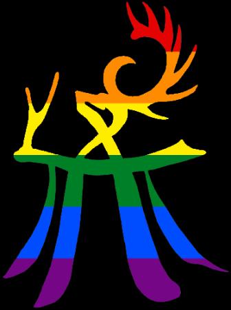 VtM Noiad Symbol (Pride Style)