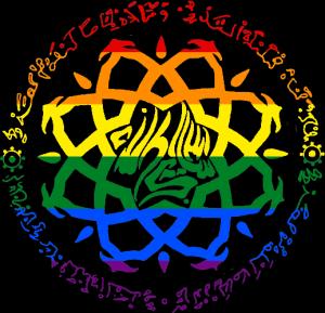 VtM Sorcerer/Vizier Assamites Symbol (Pride Style)
